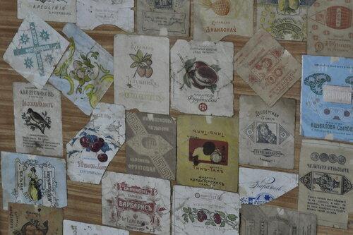Коллекция фантиков от карамели начала