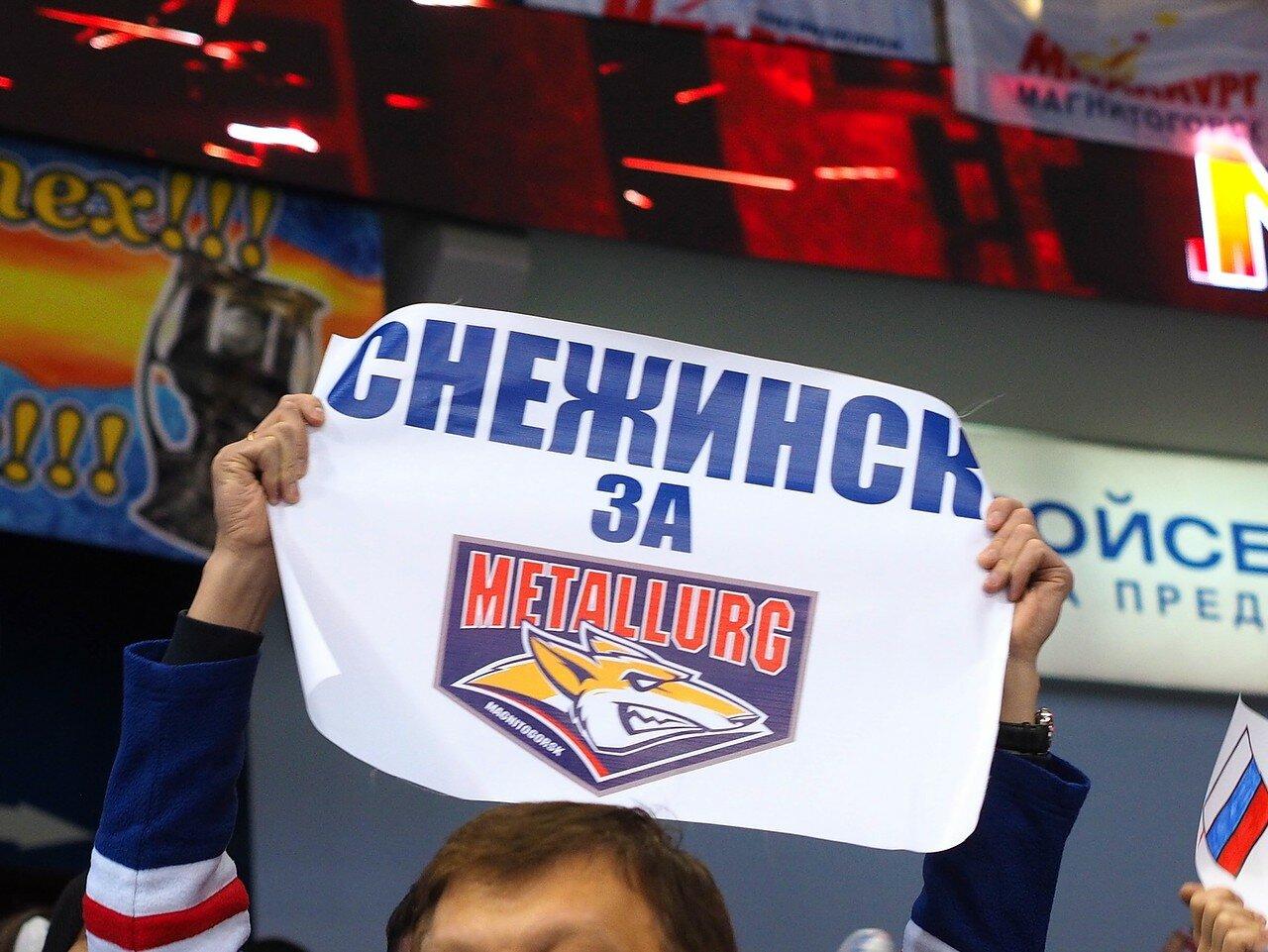 53 Первая игра финала плей-офф восточной конференции 2017 Металлург - АкБарс 24.03.2017