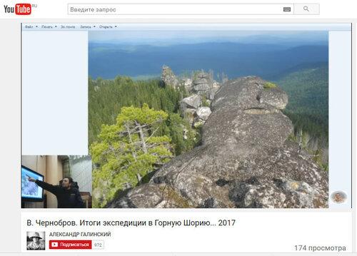 https://img-fotki.yandex.ru/get/61164/12349105.91/0_9317d_b0c4d41_L.jpg