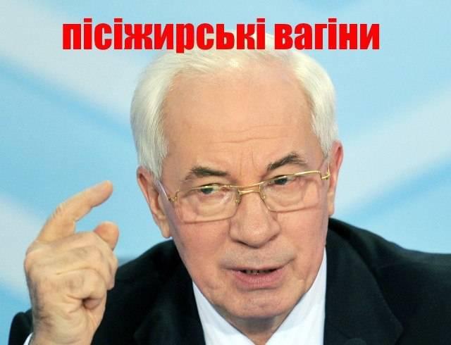 """Беглые """"регионалы"""" готовят информационную атаку на генпрокурора Луценко, - Арьев"""