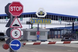 Крым и перспективы сепаратизма