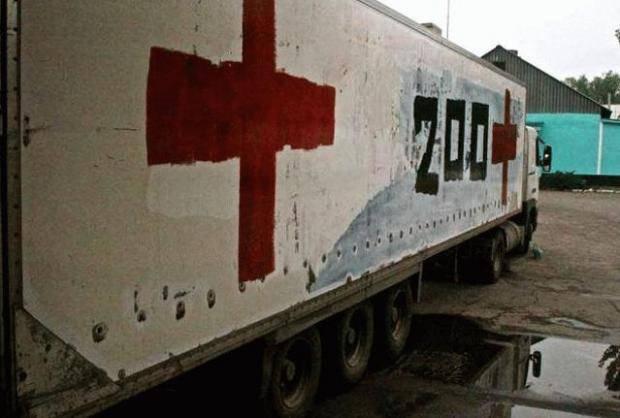 «Вчера наблюдал, как в морги Донецка завозили КамАЗами дохлых свинособак», - патриоты в оккупированном Донбассе о последствиях боев на дуге Світлодарській