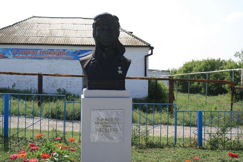 Алексеевка, Нефтегорск 082.JPG