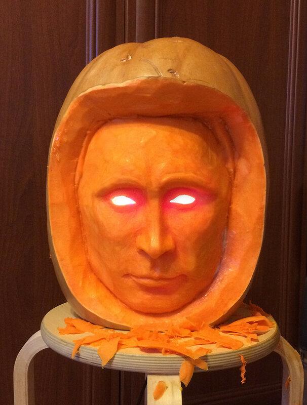 Путин тыква