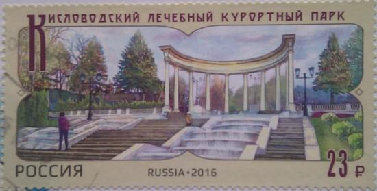 2016 кисловодск парк 23