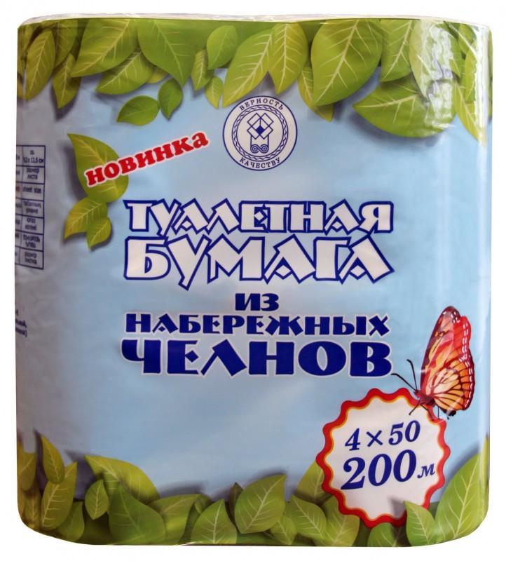 Подпольный цех штамповал фальшивую туалетную бумагу вЧелябинске