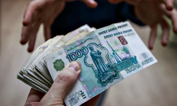 Осужден прошлый  чиновник Министерства финансового  развития Астраханской области