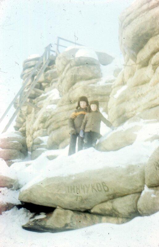 Я и брат на скалах Петра Гронского
