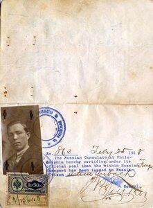 Паспорт заграничный 0040