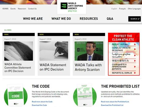 Официальные сайты CAS иWADA подверглись атаке хакеров