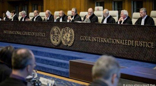 Минюст подготовил новый иск вГаагу— русская агрессия