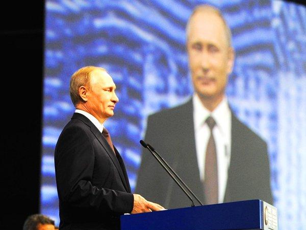 Путин выступил засоздание энергетического суперкольца вАТР