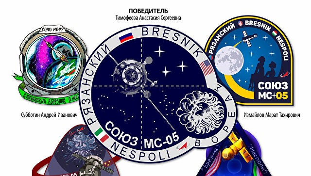 Жительница Екатеринбурга нарисовала эмблему для новейшей миссии наМКС