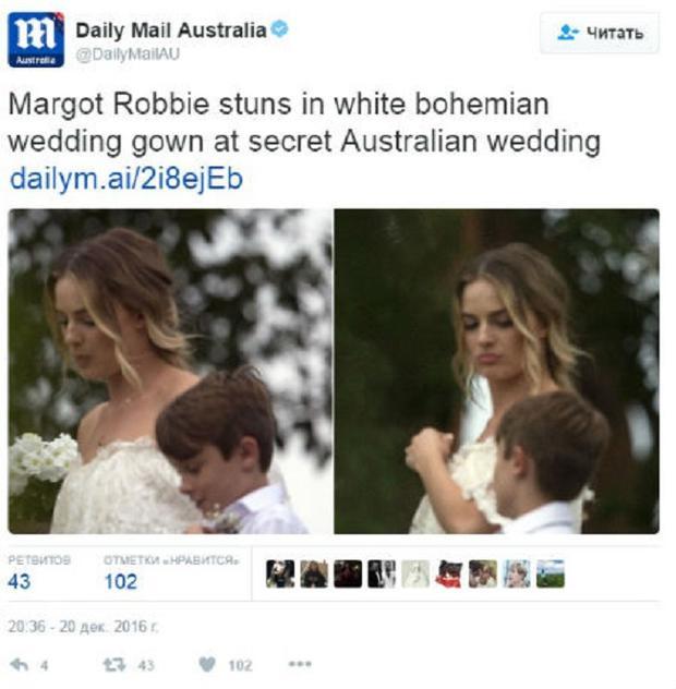 Звезда «Отряда самоубийц» вышла замуж