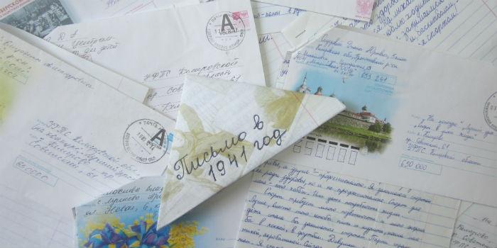 Почта Российской Федерации  объявила конкурс письма осохранении природы