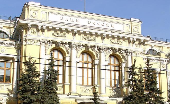 Центробанк Российской Федерации «обезвредил» 1600 незаконных кредиторов за2016г