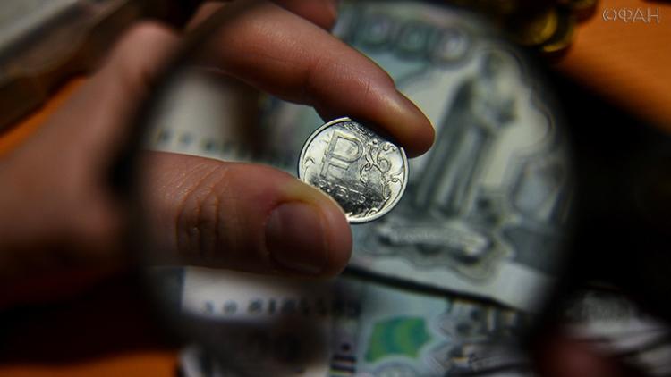 Поофициальным предположениям всередине зимы инфляция составит приблизительно 0,8%