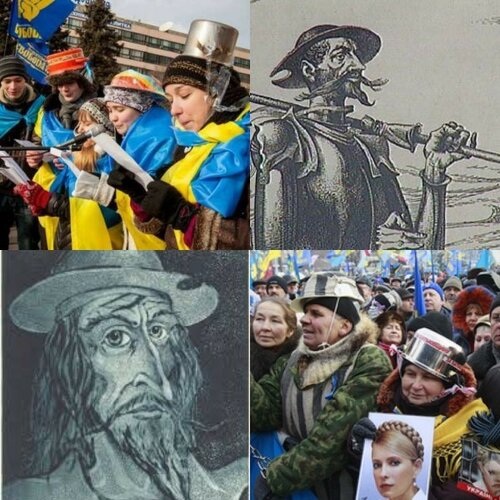 Украинский синдром Дон Кихота