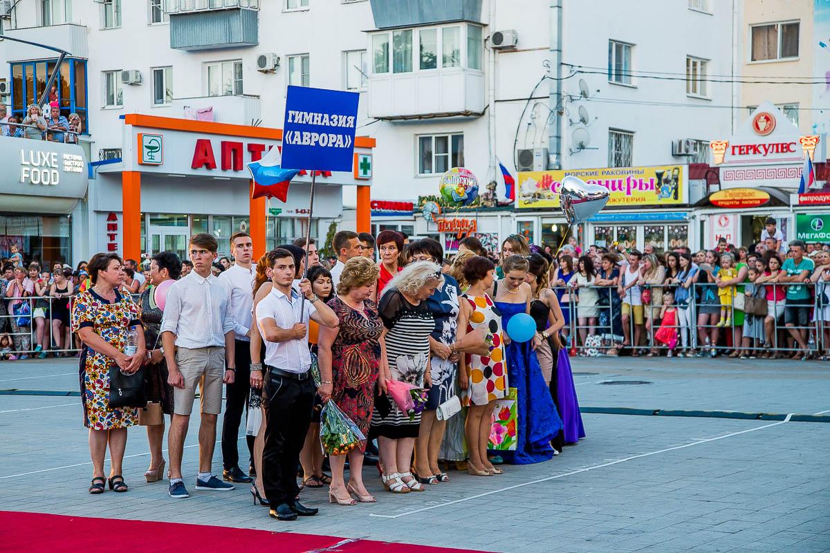 Анапа выпускной 2016 фото