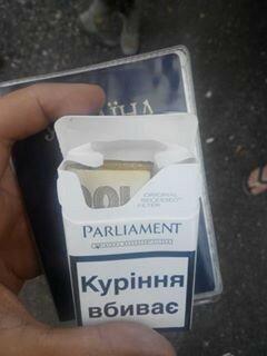 взятка пограничникам курение убивает в тебе человека и гражданина