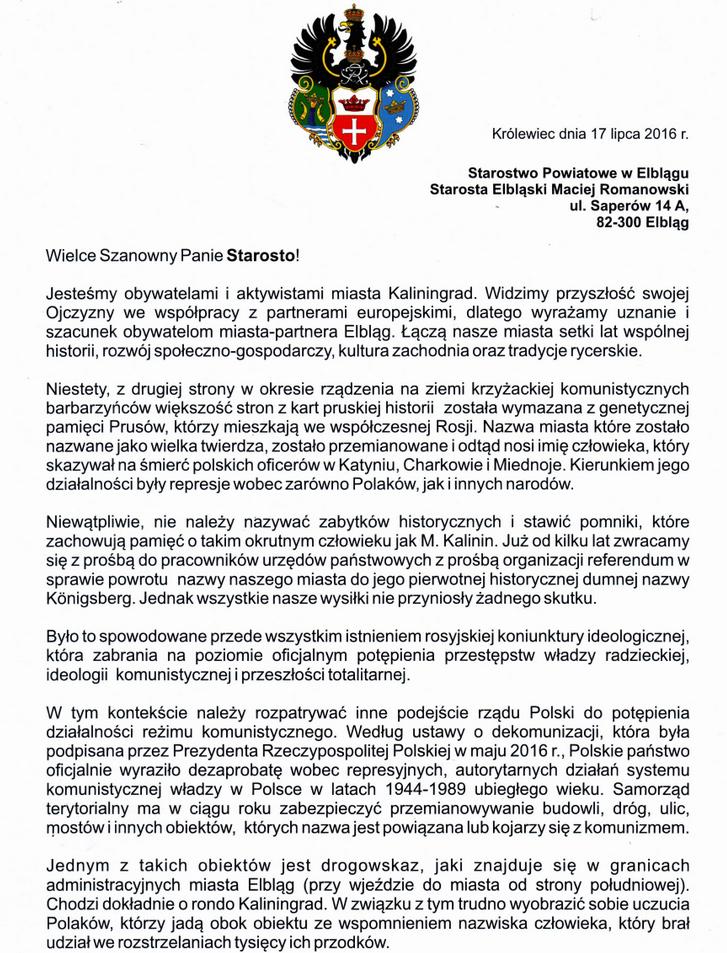 20160719-Группа россиян просит переименовать кольцевую развязку  Калининград в Эльблонг-pic3