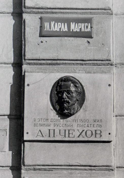 20081227-Книга о памятных знаках Иркутска Н. С. Пономаревой-pic5