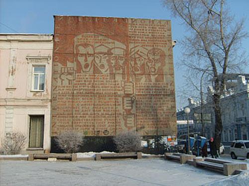 20081227-Книга о памятных знаках Иркутска Н. С. Пономаревой-pic6