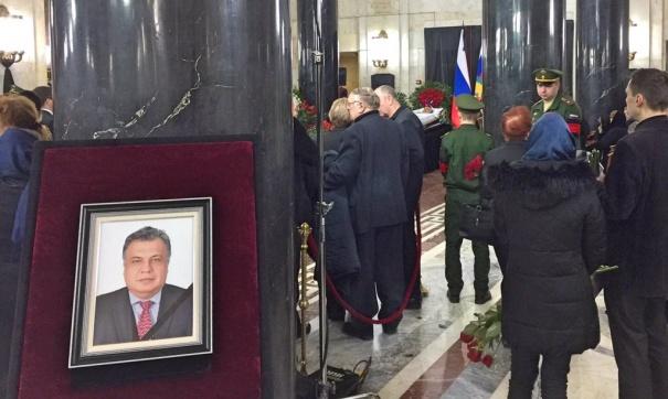 20161222_11-21-В Москве началась гражданская панихида по Андрею Карлову