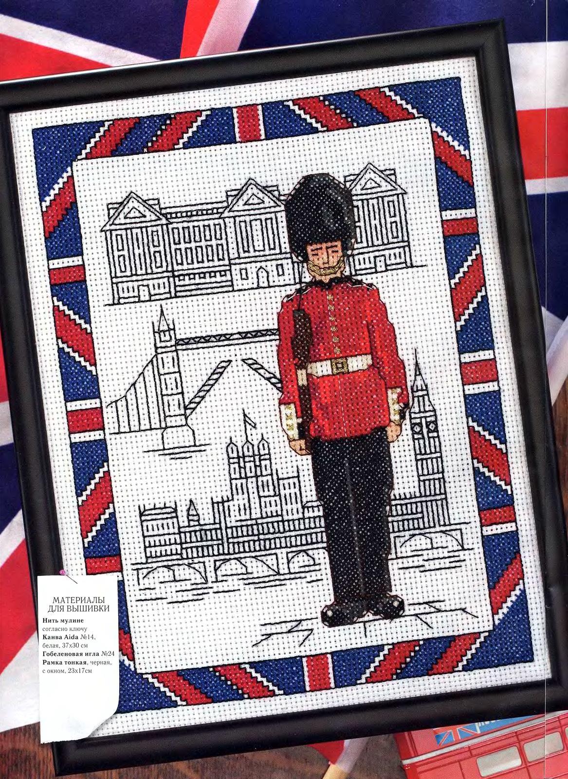 Англия в схемах для вышивки 338