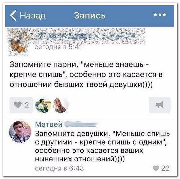 Комменты из соцсетей