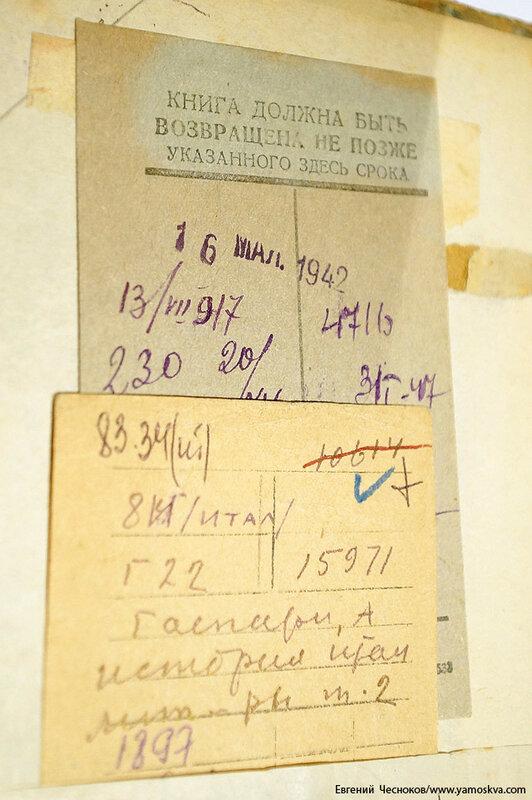 13. Библиотека Достоевского. 19.09.13.24..jpg