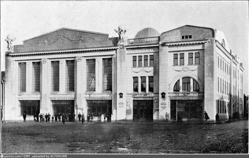 01. Хлебная биржа. Дом пионеров. 1910 1911..jpg