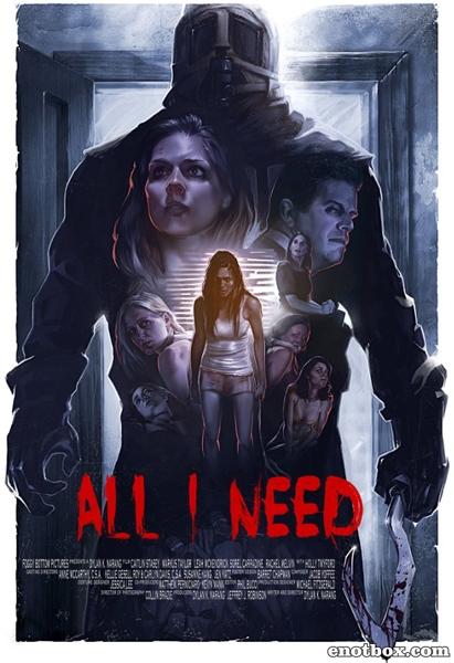 Необходимость / All I Need (2016/WEB-DL/WEB-DLRip)