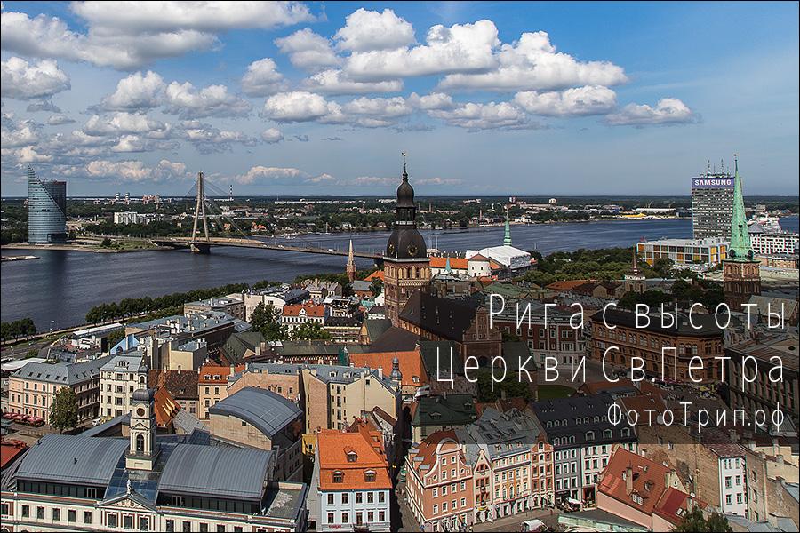 Рига, Латвия, путешествие, жж, в блоге Алексея Соломатина