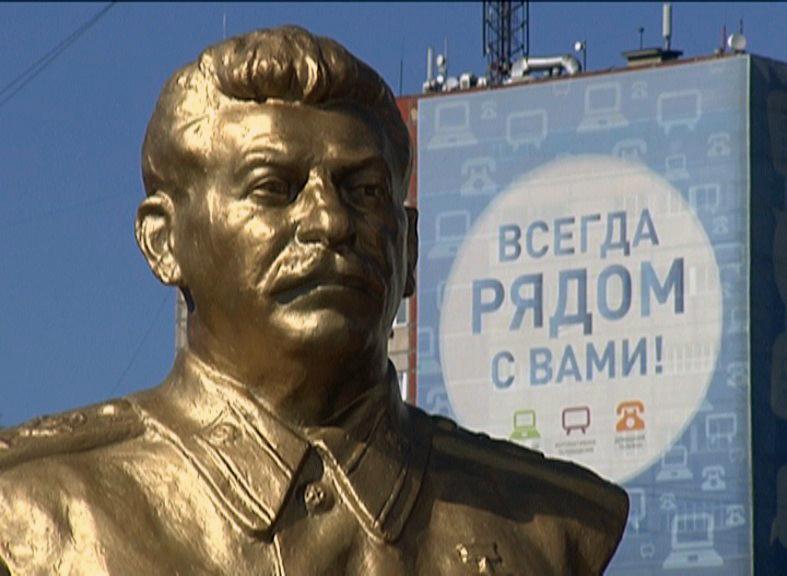 Липецк. Сталин-2.JPG