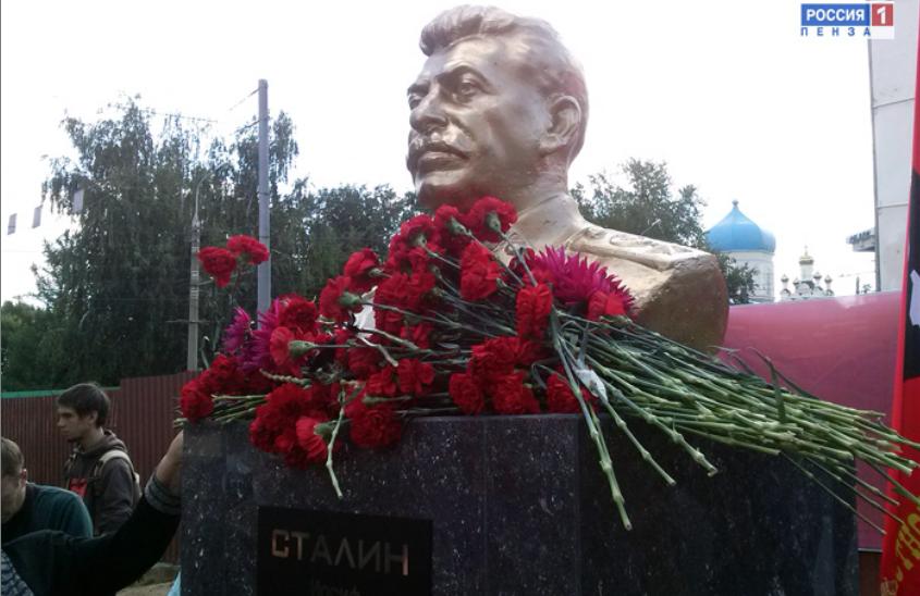 Памятник Сталину в Пензе. Открыт 9 сентября 2015.png
