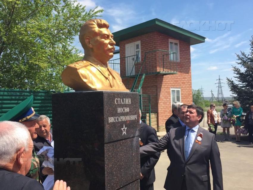 Светлоград. Ставрополье. Установлен 8 мая 2015.jpg