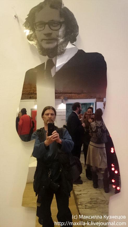 В Гоголь-центре