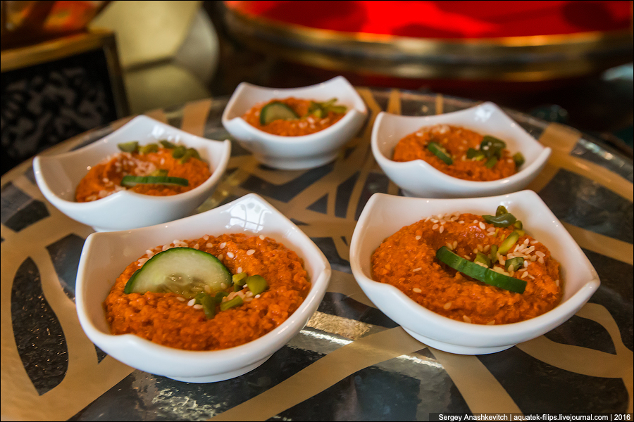 Арабская кухня