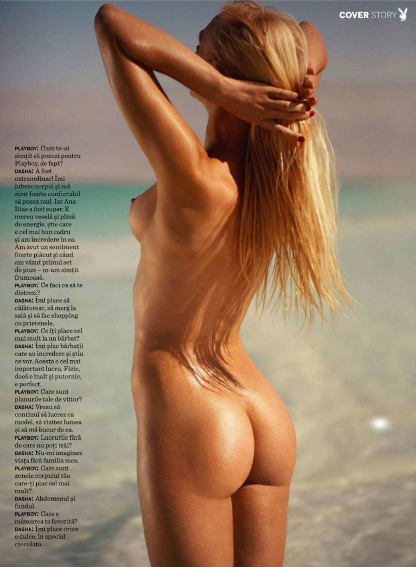 Даша Снежная / Dasha Snezhnaya nude by Ana Dias - Playboy Romania march 2016