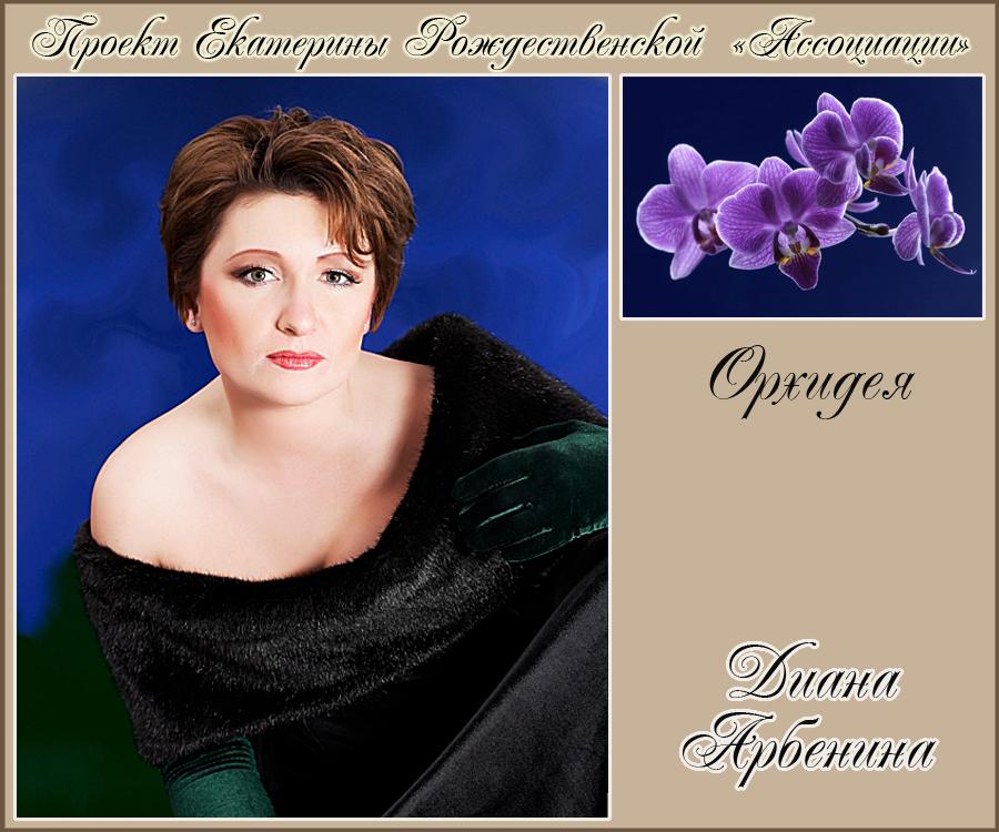 https://img-fotki.yandex.ru/get/61164/92936793.44/0_16e175_2e0b62d4_orig.jpg