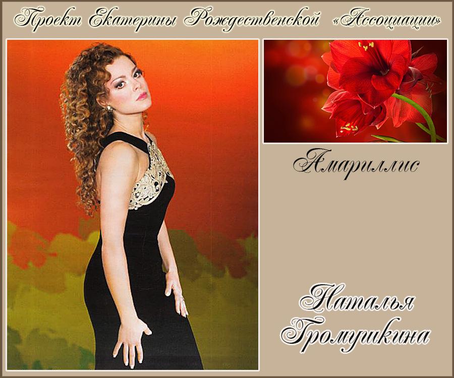 https://img-fotki.yandex.ru/get/61164/92936793.45/0_16e280_652354c8_orig.jpg