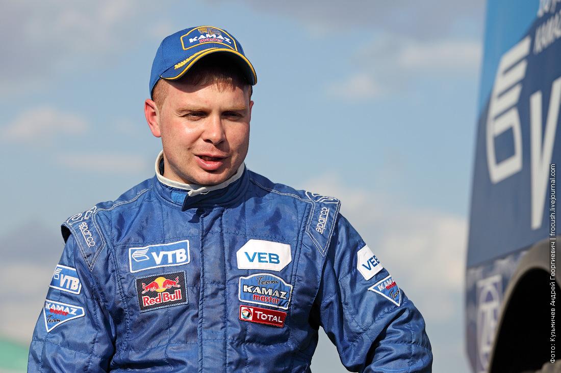 Эдуард Николаев пилот команды КАМАЗ-мастер
