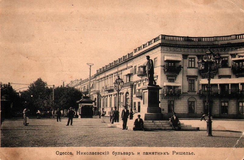 Дюк в Одессе украина