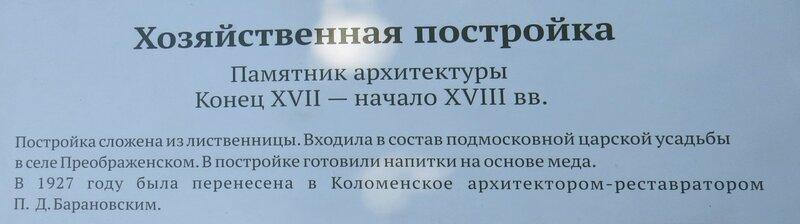 https://img-fotki.yandex.ru/get/61248/140132613.412/0_1ef2b3_22ebe312_XL.jpg