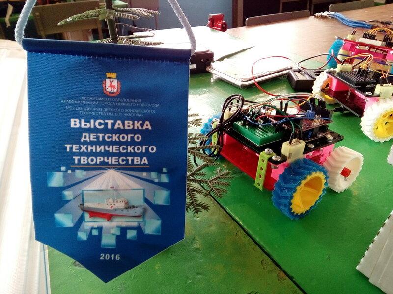 ДТ Чкалова-75.jpg