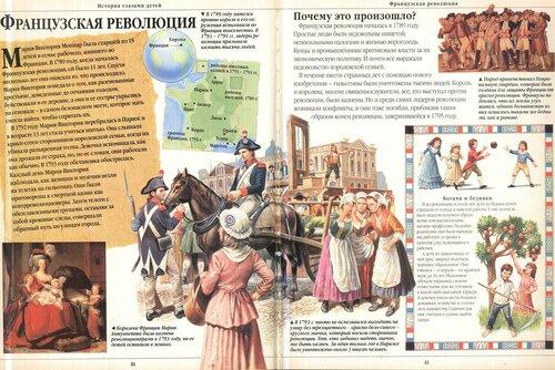 https://img-fotki.yandex.ru/get/61248/19411616.617/0_12c1a7_4fe9faa4_L.jpg