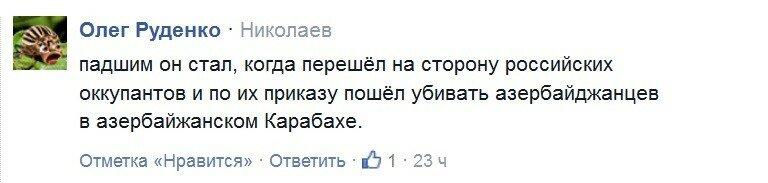 Руденко2.jpg
