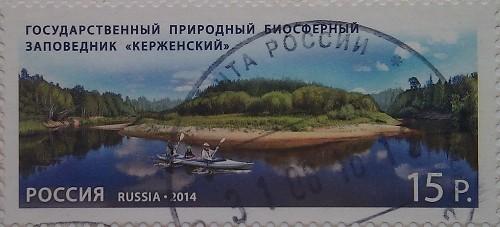 2014 заповед керженский 15