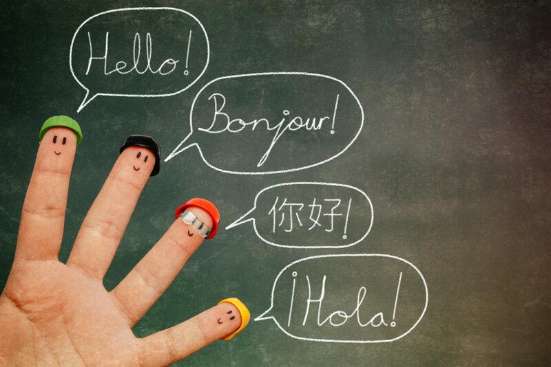 Много методов изучения иностранного языка (список)